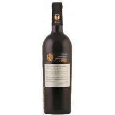 1943 SALENTO ROSSO IGP 1997 - Cantine Due Palme - Rara edizione Cantine Due Palme Vini Rossi 44,99€
