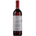 VALLEE D'AOSTE DOC PINOT NOIR 2017 SANG DES SALASSES BOT. 0,75lt VINO ROSSO iaraosta Red Wines 23,00€