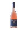 Tenuta Campo al Mare 2019 Bolgheri D.O.C. Rosato - Ambrogio e Giovanni Folonari Tenute Folonari Vini Rosati 10,50€
